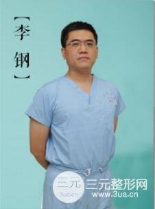 【郑大二附院整形外科怎么样?价目表和专家一览~】