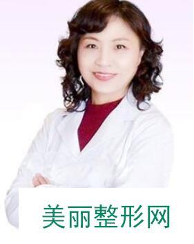 大连名媛美容院价格表 2018全新出炉
