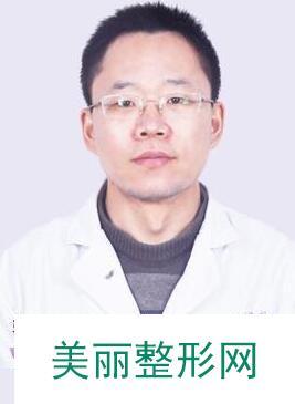 唐山煤医整形价格表(价目表)2018