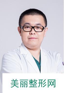 成都美立方整形价格表2018 坐诊医师详情
