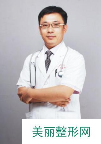 清远华美整形价格表2018特惠一览|医生信息