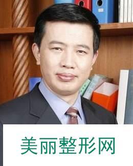 台州金凤凰整形价格表2018版公布出炉