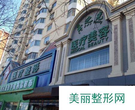 北京玉之光口碑怎样 整形价格表一览!