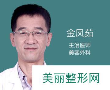 杭州格莱美整形价格表2018公布|医师|口碑