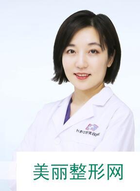 长春中妍整形价格表2018年度公布特惠一览