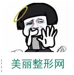 杭州安法整形医院价格表2018全新出炉