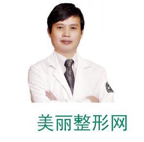 2018浙江绿城医院整形中心价格表公布