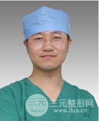 上海民航医院整形科价格表2018官方发布
