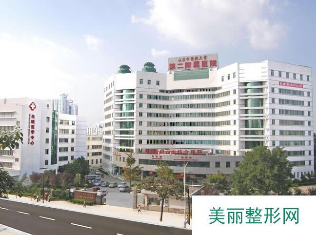 山东大学第二医院整形美容科价格表(价目表)公布出炉