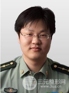 济南市106医院腋臭诊疗中心价格表全新一览