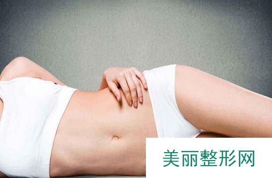 北京吸脂多少钱?北京吸脂价格是多少钱?