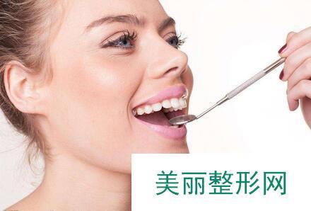 北京种植牙价格要多少钱