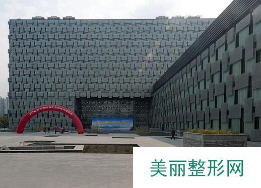 南京鼓楼整形科价格表完整版本公布出炉