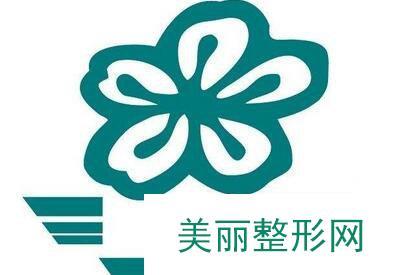长沙湘雅二医院整形科价格表(价目表)官方推出