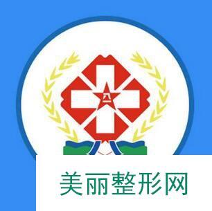 桂林181医院美容科整形价格表完整版抢先看