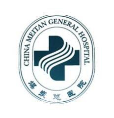 北京煤炭总医院整形科价格表在线抢先看