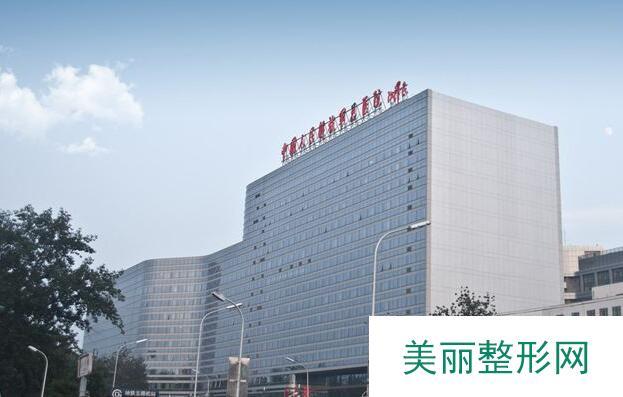 中国人民解放军第458医院整形美容科价格表