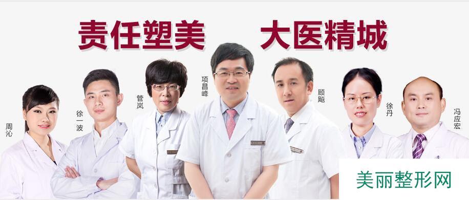 杭州珈禾整形美容医院价格表 2018年全新呈现
