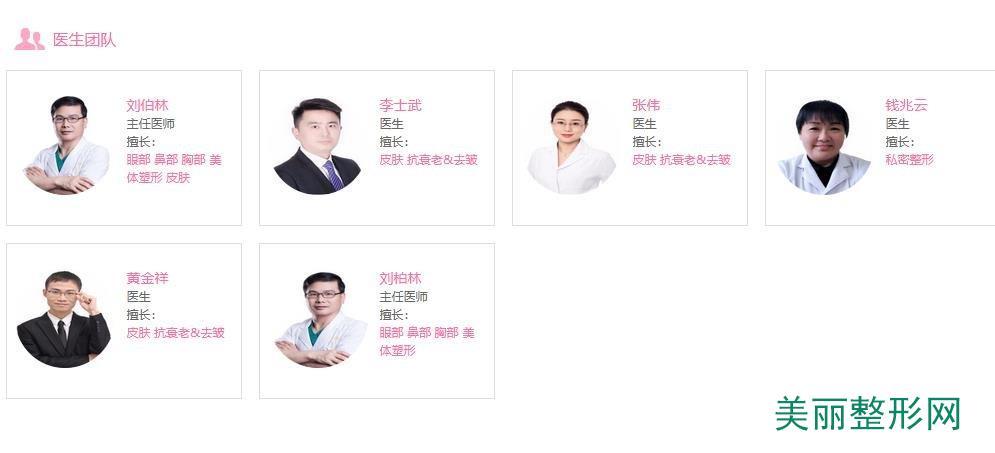 上海御颜医疗美容医院口碑丨专家团队介绍丨案例效果展现~