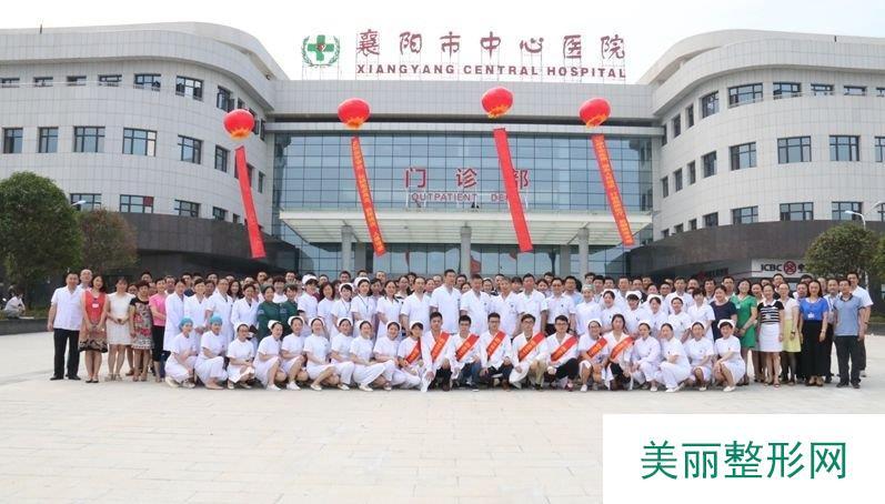 襄阳市中心医院整形科怎么样?医生列表+祛眼袋前后对比图~