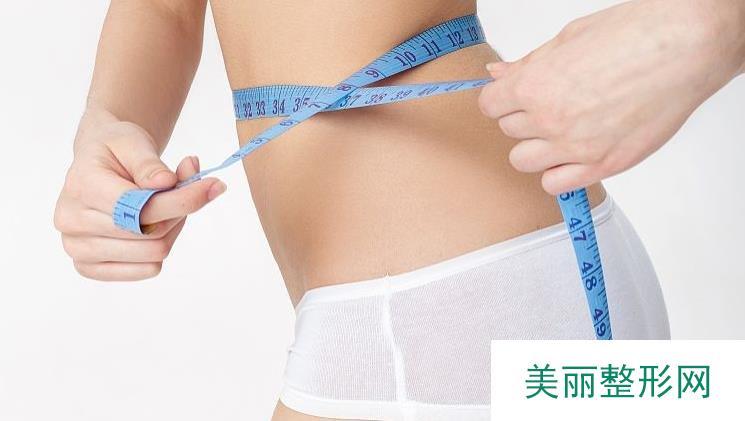 腰腹吸脂后多久能看到效果