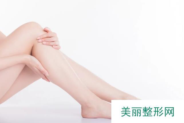 瘦腿针效果如何