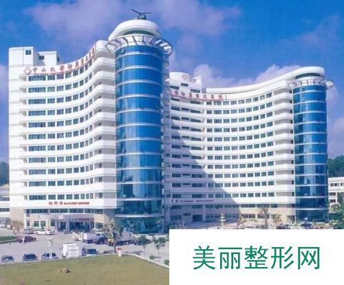 广州中山大学附属第一医院整形科介绍