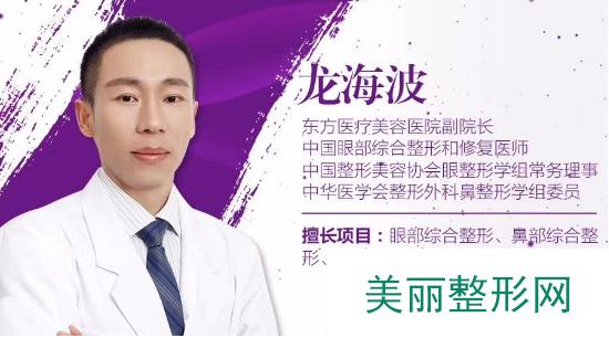 南宁东方医疗美容医院
