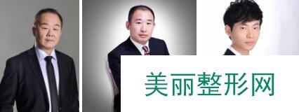 深圳美洛斯医疗美容医生名单: