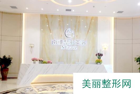 深圳南雅整形美容医院医生名单: