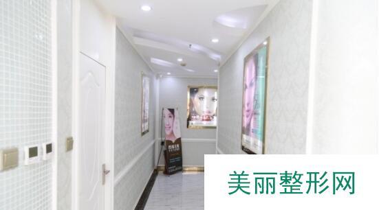 北京聚美汇医疗美容诊所怎么样?医院介绍