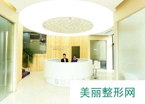 北京高兰德医疗美容诊所怎么样?