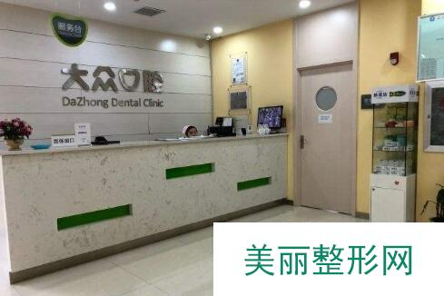 大众口腔医院价格表明细汇总,医生名单牙齿美白案例