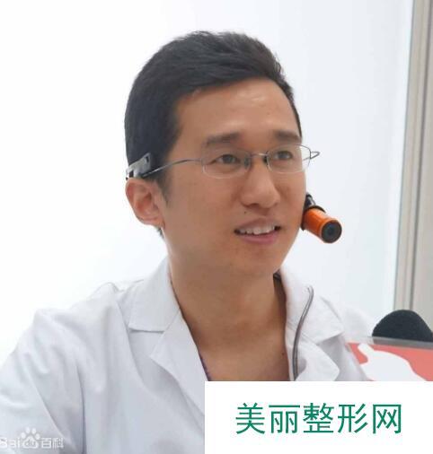 周兆平医生简介