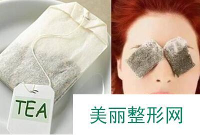 茶叶水祛除眼袋