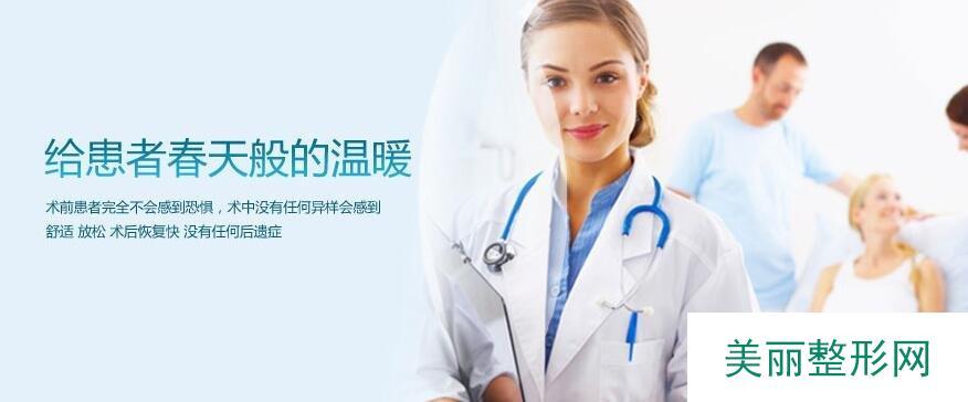 侯马文良口腔提供的治疗项目多样化