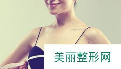 胸部整形的安全性