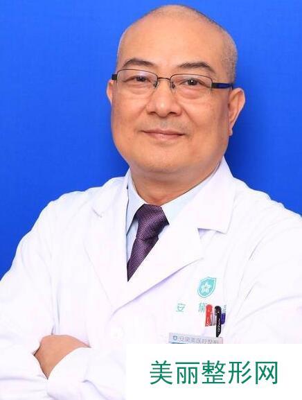 邱健钦医生