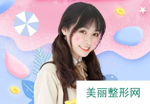 北京硅胶隆鼻多少钱?北京哪家医院隆鼻好?
