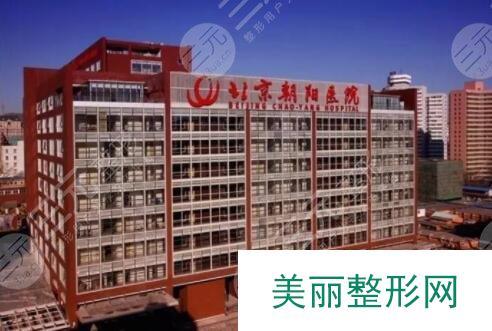 北京朝阳医院激光美容科好吗?价格表明细 激光祛斑案例