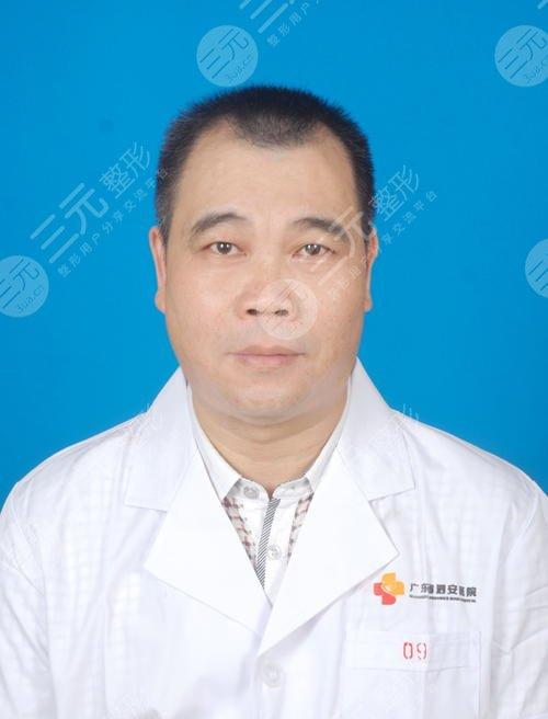 陈国荣医生