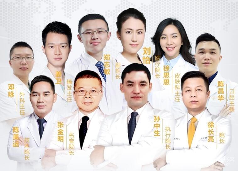 广州中科美医疗美容医生怎么样