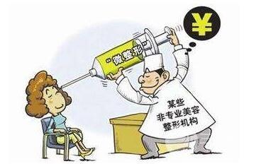 #功课#北京八大处隆胸价格表(价目表),坐诊医生预览&隆胸案例