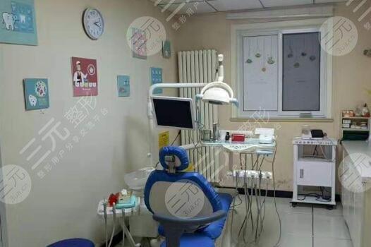 北大口腔医院环境