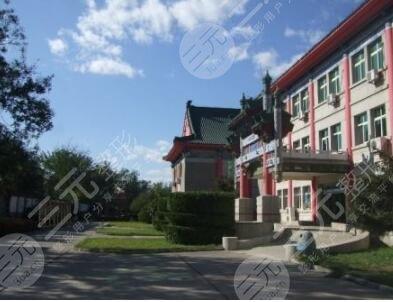 中国医学科学院整容外科医院