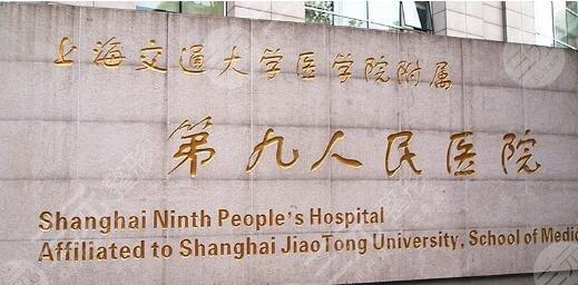 上海九院去疤痕贵不贵?疤痕修复价格表 疤痕修复案例