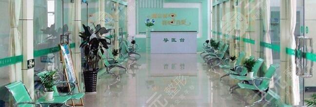 汉中中心医院整形科价目表2021新版发布,整形科医生&双眼皮案例