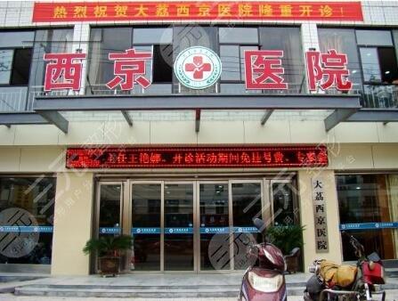 西京医院做双眼皮多少钱?价格表 双眼皮医生 双眼皮案例
