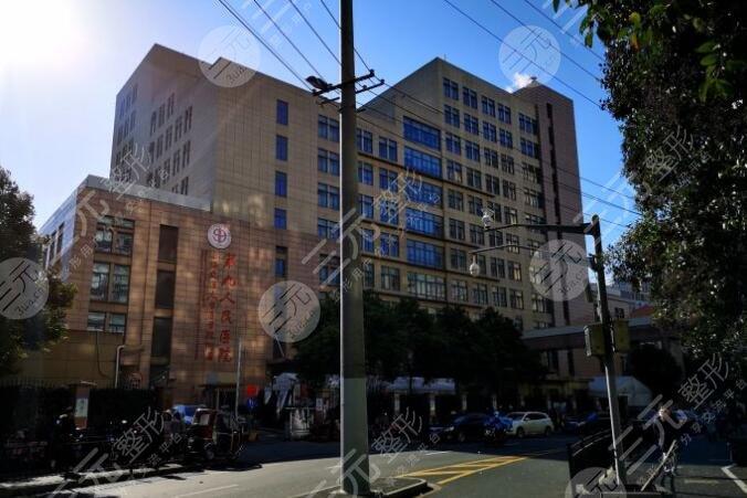 上海九医院激光价目表2021新版发布,医生专家介绍 祛斑效果