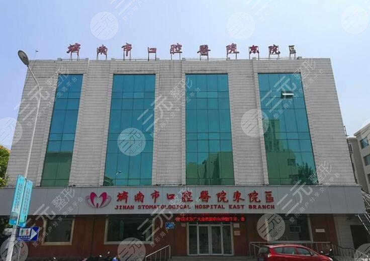 济南市口腔医院价格表2021新版发布,口腔医生信息+牙齿矫正案例
